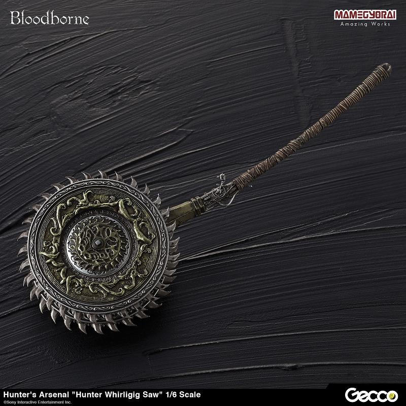 Bloodborne/Whirligig Saw