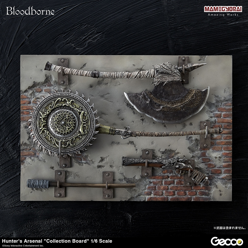 Bloodborne/Collction Board