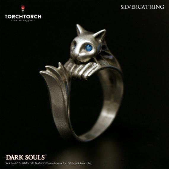DARK SOULS/銀猫の指輪