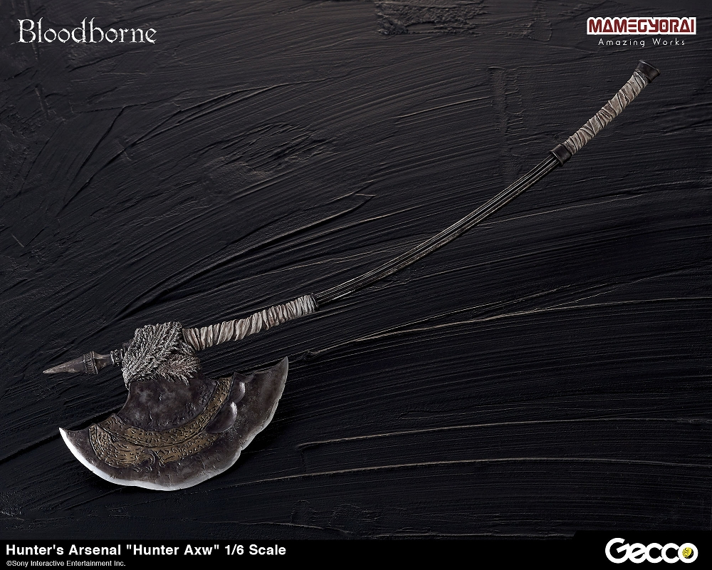 Bloodborne/Hunter Axe