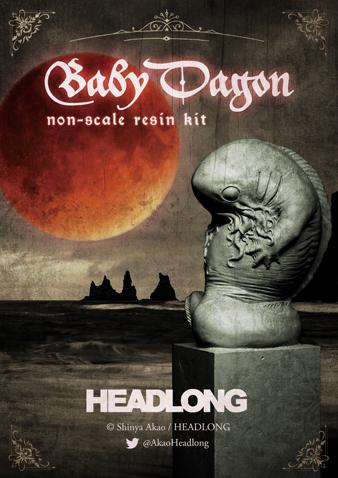 Baby Dagon